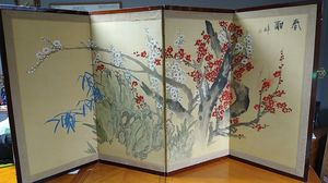 Japanese table screen for Sale in Port Richey, FL