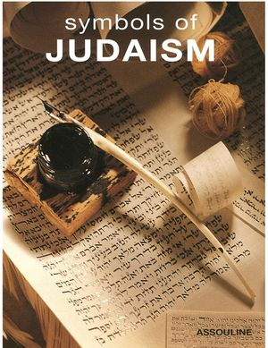 Book: Symbols of Judaism by Marc Alain Quaknin for Sale in Las Vegas, NV