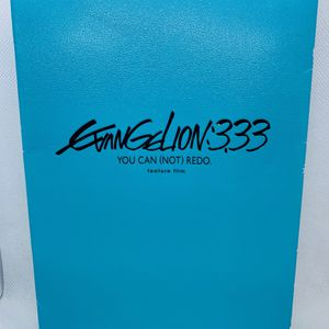 Neon Genesis Evangelion 3.33 You Can (Not) Redo DVD No Guidebook for Sale in Puyallup, WA