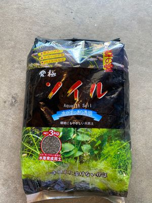 Aquatic soil 3kg for Sale in Chino, CA