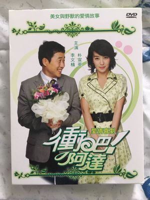 3 Disc, 19 Episode Asian Drama for Sale in undefined