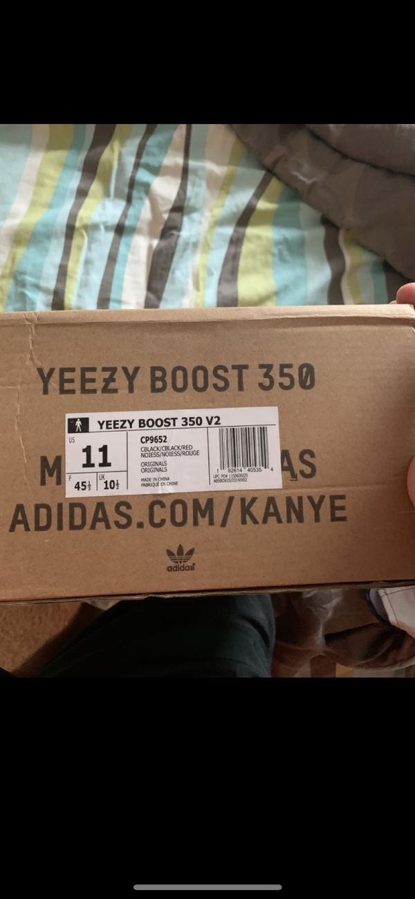 Yeezy Breds Size 11