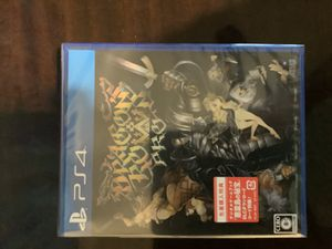 Dragon crown pro Japanese version for Sale in Smyrna, TN