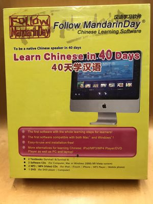 Learn Chinese in 40 days - brand new never opened for Sale in Los Angeles, CA