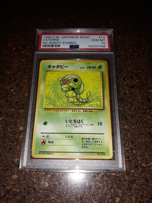Pokemon Caterpie Japanese Base Basic Set NO RARITY ERROR PSA10 GEM Mint for Sale in Queens, NY