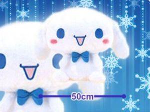 Toreba-Yurukawa Sanrio Characters - Cinnamon Roll Giga Jumbo Bow Tie Plushy for Sale in Gahanna, OH