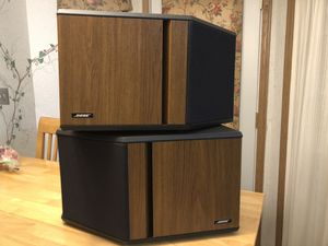 BOSE 4.2 Stereo Everywhere Speaker System for Sale in Bolingbrook, IL