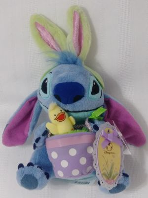 Lilo Pal STITCH Easter Chick Bean Bag Plush Doll Disney Store Exclusive for Sale in Homestead, FL