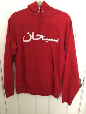 Supreme Hoodie Arabic logo for Sale in Centreville, VA
