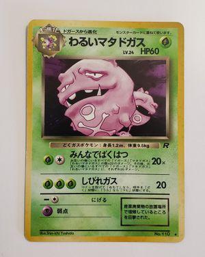 1996 Japanese Weezing No.110 Team Rocket Pocket Monster Pokemon Card for Sale in Chula Vista, CA