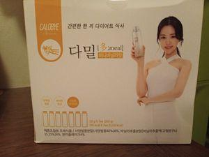 Korean Diet Drink CaloBye - Box of 5 for Sale in Sunnyvale, CA