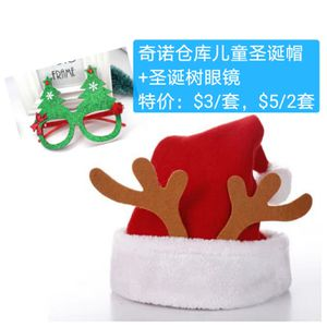 New children's Santa hats and Christmas tree glasses for Sale in Chino, CA