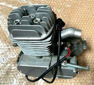 80cc two-stroke motor for Sale in Wichita, KS