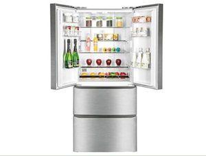 Avanti Refrigerator 15.0 Cu Ft Frost Free French Door Bottom 4.9 Cu Ft Freezer Nevera Refrigerador 4 Puertas FFFD150H3S New for Sale in Virginia Gardens, FL