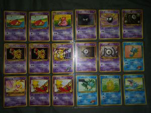 MAKE OFFER 1996 POKEMON POCKET MONSTERS CARD GAME JAPANESE for Sale in Allentown, PA