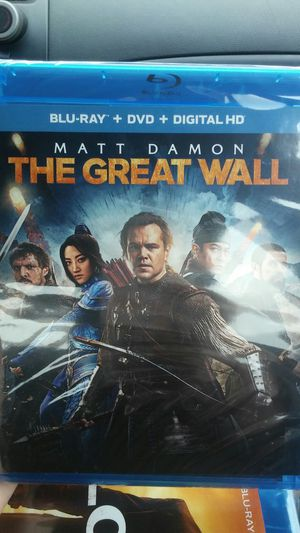 The Great Wall for Sale in Dallas, TX