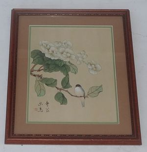 Antique Chinese W. King Amber Silk Water Color Painting for Sale in Irvine, CA