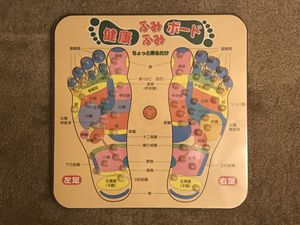 $30 OBO - Foot Massage Stand - New, Japanese for Sale in Kirkland, WA