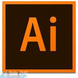 Adobe Illustrator 2020 For Mac (Lifetime Warranty ) for Sale in Los Angeles,  CA