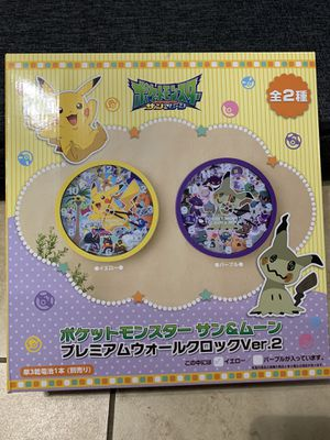 Pokemon Clock Brand New Yellow Pikachu for Sale in Carson, CA