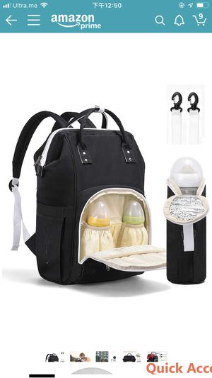 Baby nappy backpack bag for Sale in Seattle, WA