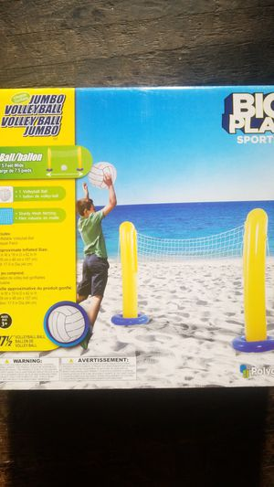 2 Inflatable lawn or beach games. Great for kids for Sale in Philadelphia, PA