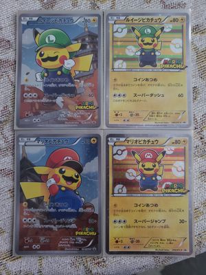 Mario Pikachu Pokemon Cards for Sale in Long Beach, CA