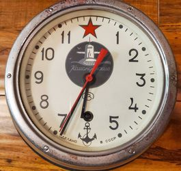 Vintage Russian Soviet Submarine Wall Clock for Sale in Torrance,  CA