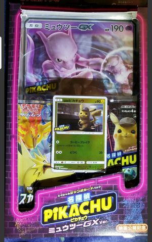 Japan 2019 Pokemon detective Pikachu game pack for Sale in Industry, CA