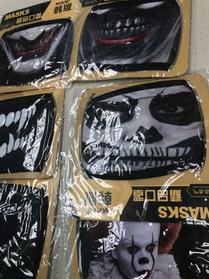 Masks for Sale in North Olmsted, OH