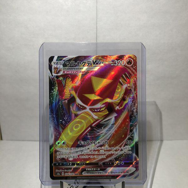 Pokemon Card Shiny Star V Centiskorch VMAX RRR S4a 028/190 Japanese