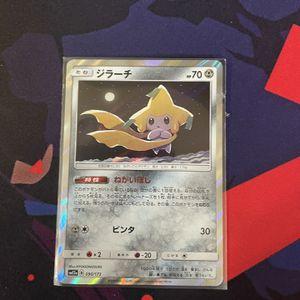 Pokemon Cards for Sale in Tampa, FL