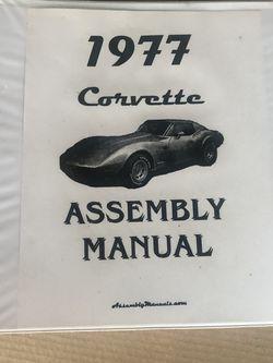 Corvette Manual Copy 1977 for Sale in Fresno,  CA