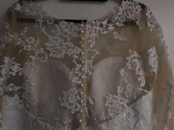 White/tan sheer shell dress