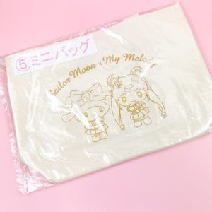 Sanrio My Melody Sailor Moon Canvas Tote for Sale in Irvine, CA
