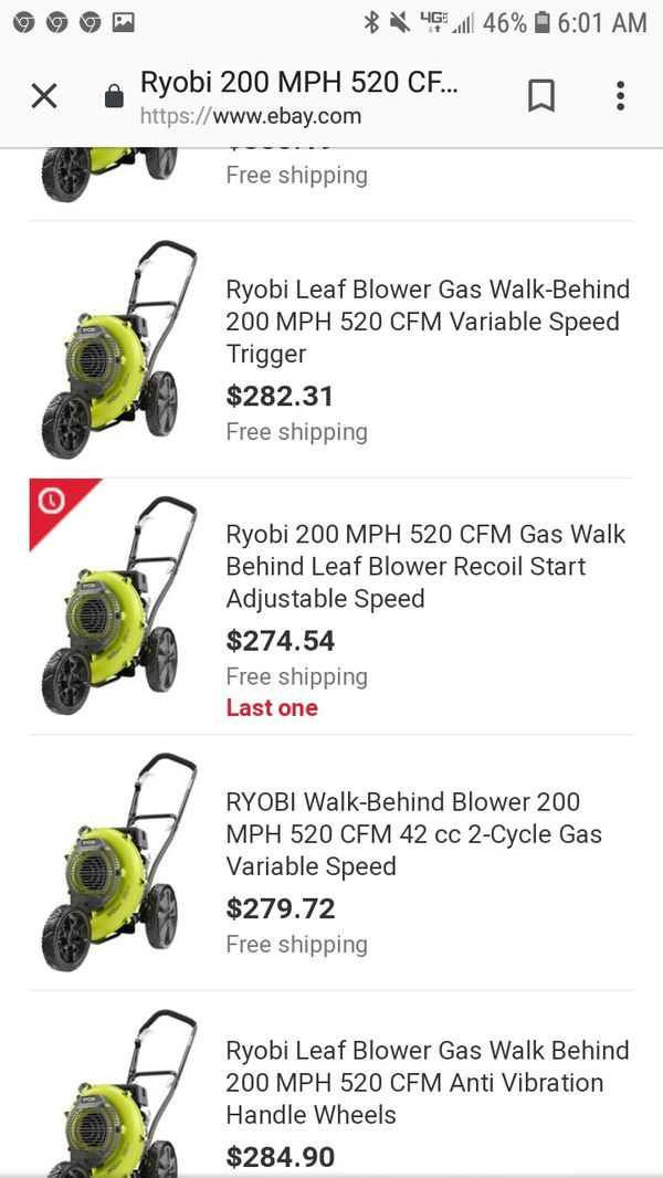 Ryobi 2 cycle wheel behind leaf blower