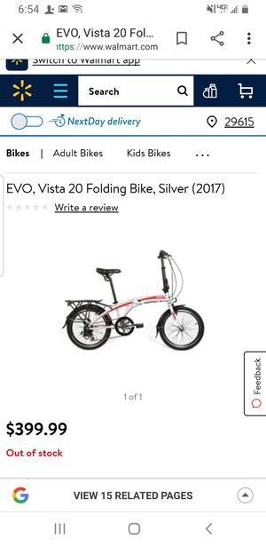 Evo vista folding bike for Sale in Vista, CA