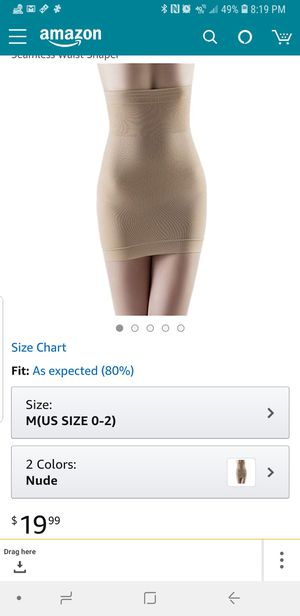 Womens Size 0-2 Nude Waist Shaper for Sale in Parkersburg, WV