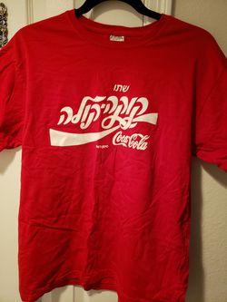 Coca-Cola in HEBREW t-shirt for Sale in Alexandria,  VA