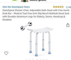 OasisSpace Shower Chair, Adjustable Bath Stool with Free Assist Grab Bar - Medical Tool Free Anti-Slip Bench Bathtub Stool Seat with Durable Aluminum for Sale in Columbus, OH