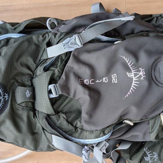 Osprey Manta 25