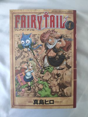 Fairy Tale Japanese Manga (From Japan) for Sale in Irvine, CA