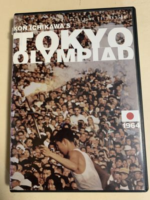 DVD TOKYO OLYMPIAD - 1964 for Sale in SeaTac, WA