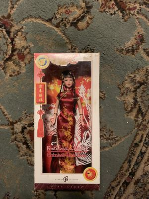 Barbie Chinese new year for Sale in Baltimore, MD