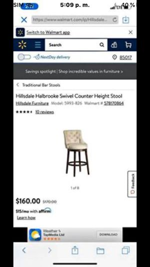 Bar stools new in box for Sale in Vernon, CA