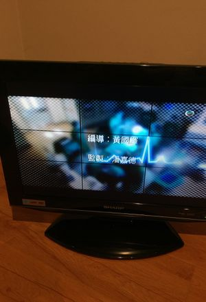Sharp tv for Sale in Avocado Heights, CA