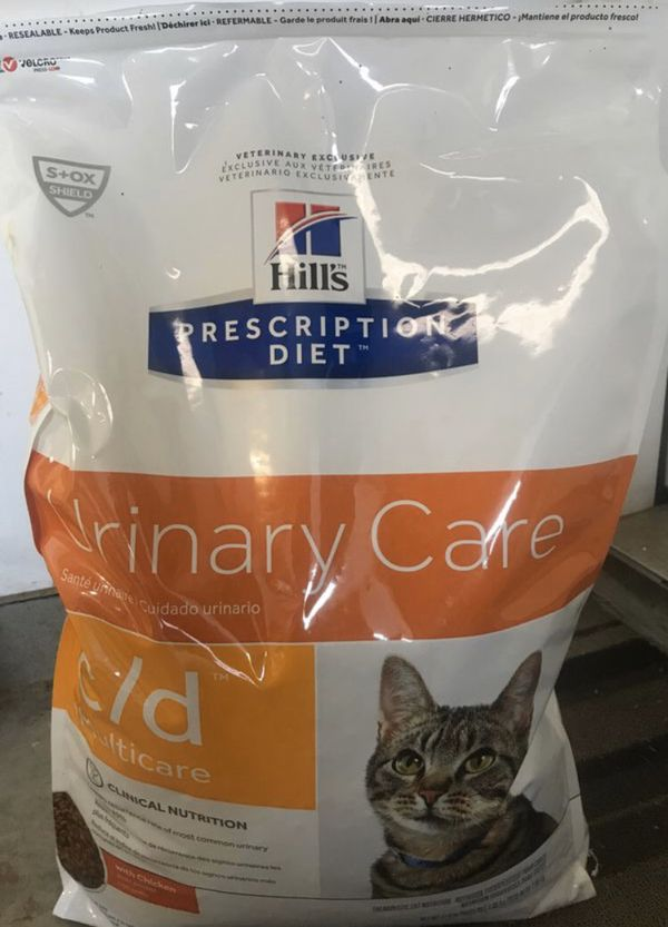 HILLS prescription diet for cat - large 17.5 lb bag