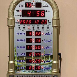 Islamic Azan Wall Clock Alarm Calendar Is Muslim Prayer DC 12V GRAY Color for Sale in Lincolnwood, IL