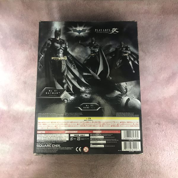 BATMAN Play Arts action figure collectible