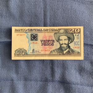 Banknote de Cuba, excellent conditions ONLY $ 15. for Sale in Weston, FL